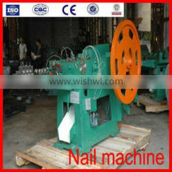 Wanqi 2013 Automatic and professional roofing nail making machine /nail and screw making machines factory direct supply