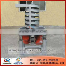 High quality animal feed vertical vibration elevator in low price