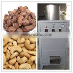 Industrial selling cashew nuts peeling machine with competitive price