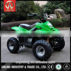 2017 kids atv tires with great price