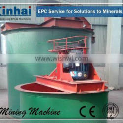 Powerful Energy Saving Steel Ores Agitation Tank With Powerful Stirring Capability