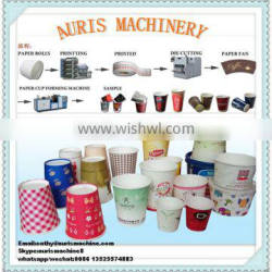 paper cup machine price, paper tea cup machine price