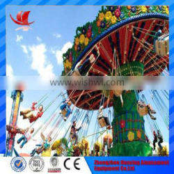 More than 10 years experience in amusement park swing flying chairs for sale