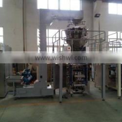 Shanghai Plant price Good quality automatic candy packing machine