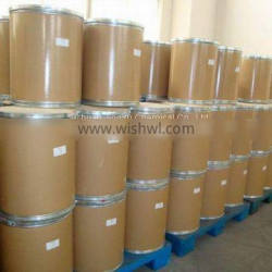 (1R,2S)-(-)-2-Amino-1,2-diphenylethanol (CAS NO.: 23190-16-1) suppliers