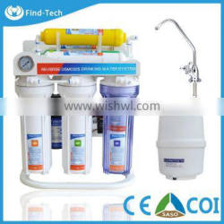 7 levels mineral water with alkaline machine reverse osmosis water system Quality Choice