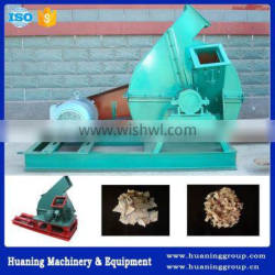 International Quality Perfect Performance Wood Chipper, Wood Chipper Machine for sale