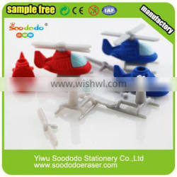 Hotsale School Stationery Children's Cute 3D Toy Helicopter Eraser