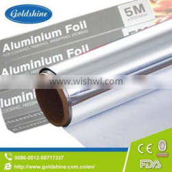 self adhesive rolls type aluminum foil coil for food packaging