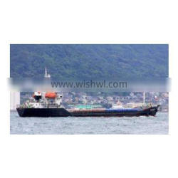 3,712 dwt general cargo ship for sale (Nep-ca0036)
