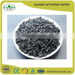 granuled/columnar coconut shell actived carbon for drinking water purify
