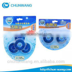 Toilet Bowl Cleaner Pit Toilet Chemicals