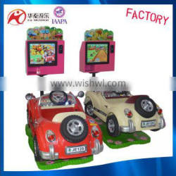 Kids swing game machine kiddie rides for game center and shopping market