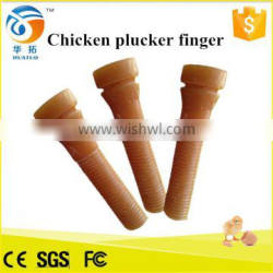 Stainless steel rubber finger chicken plucker finger
