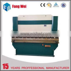 Competitive price Best sell light bending machine