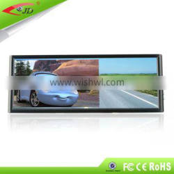 High Quality PAL System Button/ Remote Control Large Vehicle Reverse Mirror Monitor