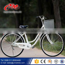 new model vintage city bike/city bicycle /lady bikes for women