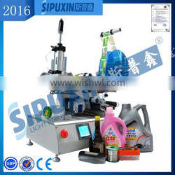 SPX Semi Automatic Small Flat Bottle Labeling Machine For Sale