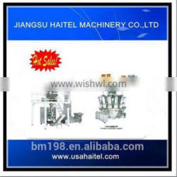 EXCELLENT!!! fully automatic nitrogen packing machine for food