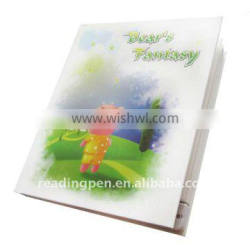 Voice recording story sounding book, Voice recordable story sounding book