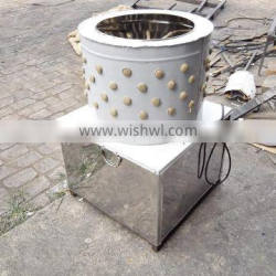 Australia best selling stainless steel feather plucking machine
