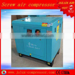 7.5kw 10hp screw type air gun air compressor