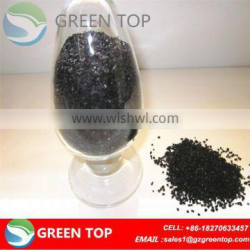 Nice coconut shell based activated carbon used for deodorant