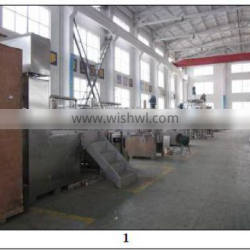 Quality Inspection service in machine