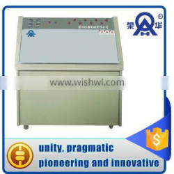 Laboratory or industrial UV weather resistance test box