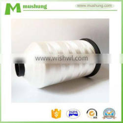 210D/3 high tenacity 100% polyester continuous filament sewing thread