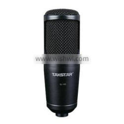 Back Electret Condenser Microphone,Professional instrument recording microphone,Broadcasting recording Microphone