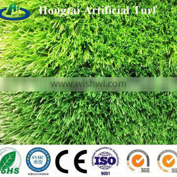 Best quality school artificial grass for soccer field &playground