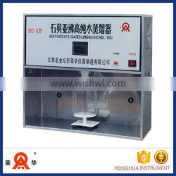 2016 cheap automatic water distiller machine for laboratory