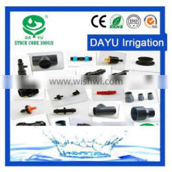 PVC Fittings & Accessories-Coupling with Good Quality