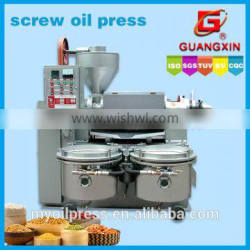 Economical small Combined Oil Press machine with heater and filter YZYX95WZ