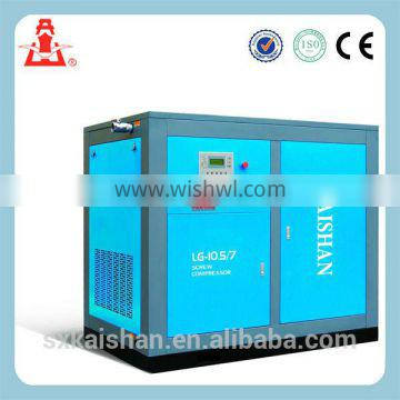 LG-4.8/13 37kw commercial Air cooled motor power air compressor