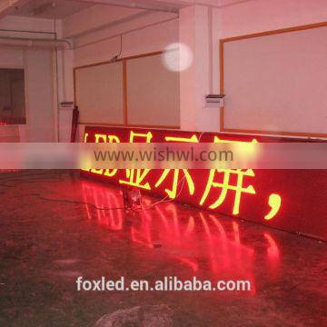 single color P10 led rental outdoor led display message sign