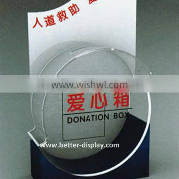 wholesale acrylic collection boxes for fundraising