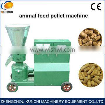 best quality animal feed granule making machine with best price