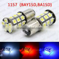 No error 2 pcs/lot Wholesale Car Bulb Lamp 1156 382 BA15S P21W Turn Signal Tail Brake 27 LED Light White canbus
