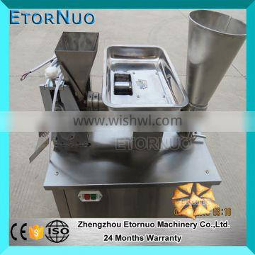 Restaurant Use Small Automatic Samosa Machine