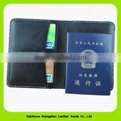 15030A PU Material and Passport Use useful Leather Passport Cover