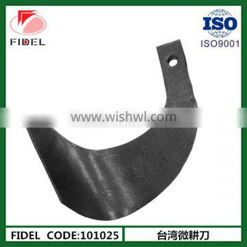 Agriculture Spare Parts Rotary Tiller Blade