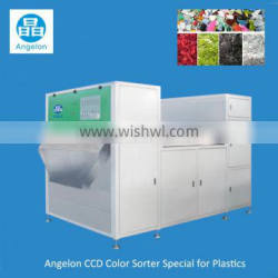 plastic flake color sorter
