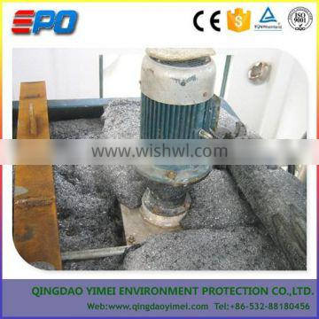 Low Speed Mechanical Surface Aerators For WWTP