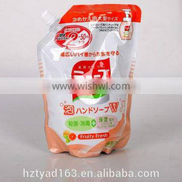 liquid soap bag
