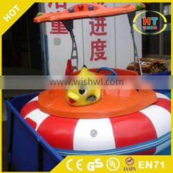 Haotong UFO lighting bumper boat Battery Bumper boat Inflatable Bumper Boat for adult or children
