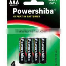 small SIZE aaa r03 um-4 high capacity battery