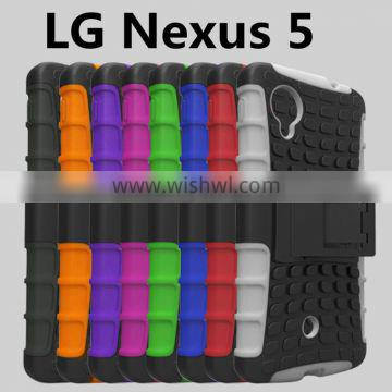 PC+TPU combo cover with stander design for LG Nexus5