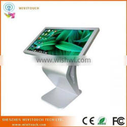 Free Stand Touch Kiosk Terminal